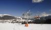 PARK SNOW Donowaly